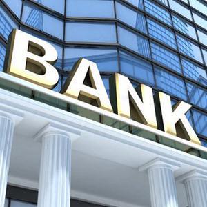 Банки Эгвекинота