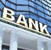 Банки в Эгвекиноте